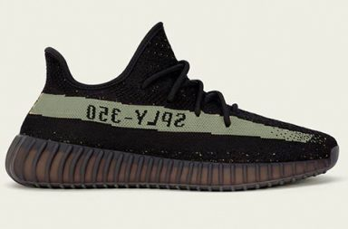 win-yeezy-boost