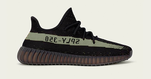 win yeezy boost