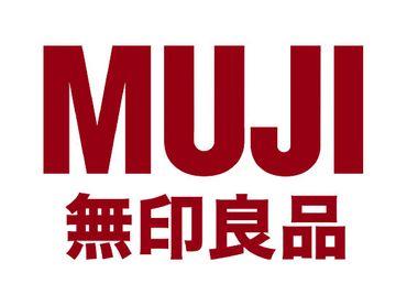 Muji Discount Codes