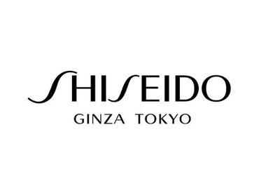 Shiseido Discount Codes