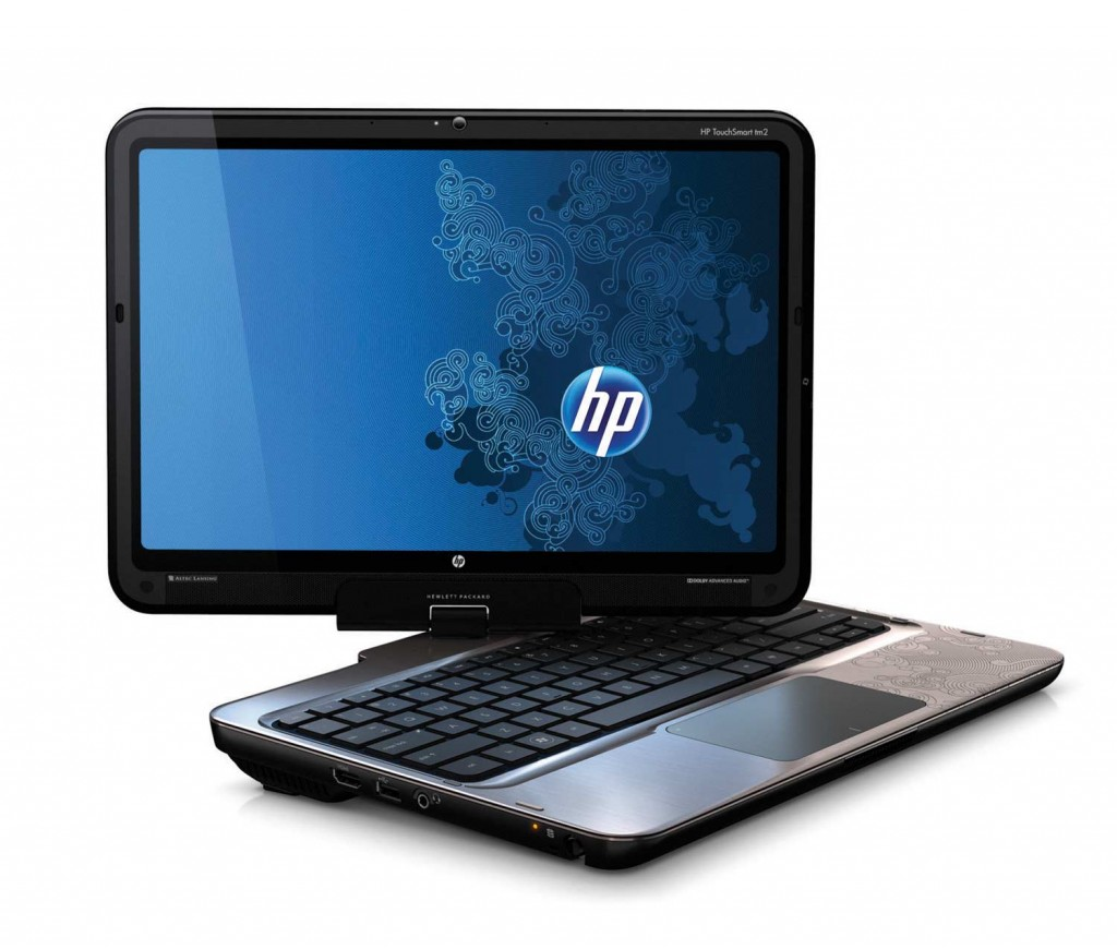 Hewlett Packard Voucher Codes • Exclusive £50 off